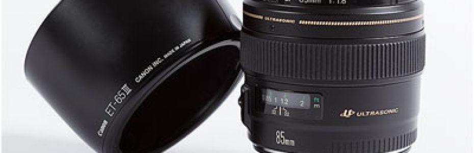 Canon Objektiv EF 85mm 1:1,8 USM